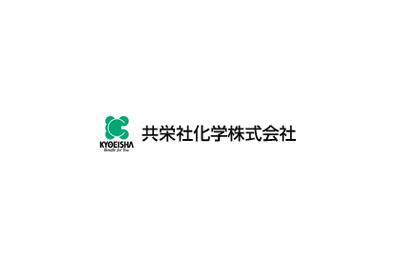 共栄社化学株式会社